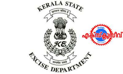 latest-news-excise-department