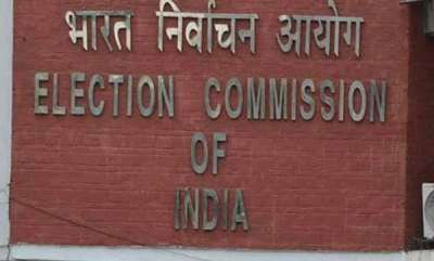 latest-news-election-commission-will-announce-the-schedule-for-karnataka-chengannur-election