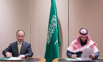 latest-news-saudi-arabia-softbank-to-create-worlds-largest-solar-power-generation-project