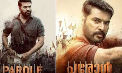 entertainment-release-of-mammootty-movie-parole-postponed