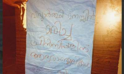 latest-news-condolance-poster-in-nehru-college