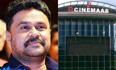 latest-news-vigilance-court-lashes-out-at-vigilance-for-the-delay-in-registering-fir-in-land-encroachment-allegation-against-d-cinemas