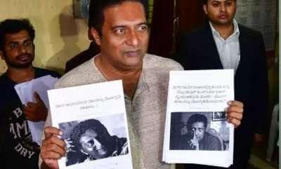 latest-news-actor-prakash-raj-files-complaint-against-postcard-news