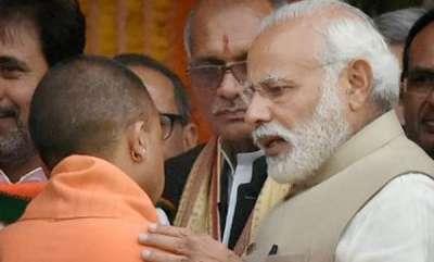 latest-news-yogi-adityanath-threw-me-out-dalit-bjp-lawmaker-complains-to-pm-modi