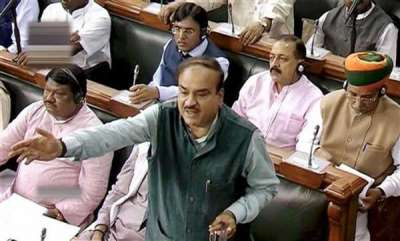 latest-news-bjp-nda-mps-decide-not-to-take-salary-for-23-days-over-no-work-in-parliament