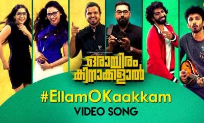 entertainment-ellam-ok-aakkam-song-from-orayiram-kinakkalal-released