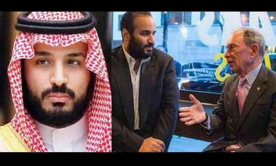 latest-news-saudi-prince-books-entire-four-seasons-hotel-to-stay-in-us