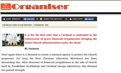 latest-news-organiser-about-church-land-deal
