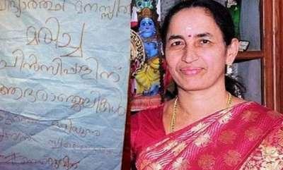 kerala-homage-poster-to-principal-2-sfi-activists-arrested