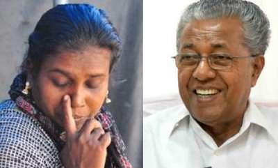 latest-news-chitralekha-against-pinarayi-vijayan