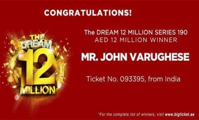 gulf-abu-dhabi-lottery-winner