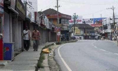 latest-news-harthal-in-kerala
