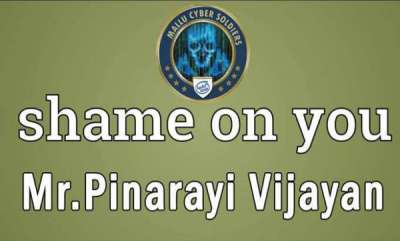 latest-news-mallu-cyber-soldiers-facebook-post-against-pinarayi-vijayan