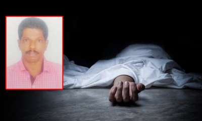 latest-news-pathanamthitta-one-has-found-the-head-and-the-palm-of-the-hand