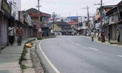 latest-news-dalith-harthal-starts