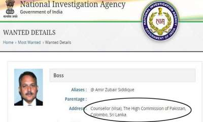 latest-news-nia-puts-ex-pak-diplomat-on-wanted-list