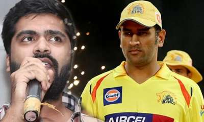 latest-news-simbu-speech-about-ms-dhoni-and-cauvery-issue