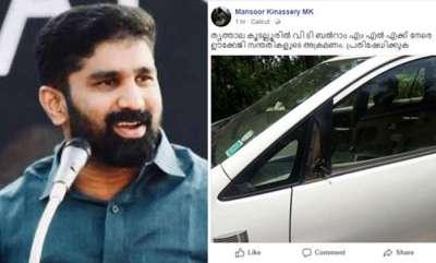 latest-news-vt-balram-response-on-hitting-his-vehicle-to-a-policeman