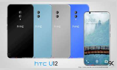 mobile-htc-u12-new-smartphone
