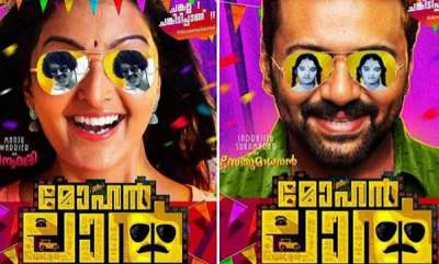 entertainment-stay-order-against-manju-warrier-starrer-mohanlal