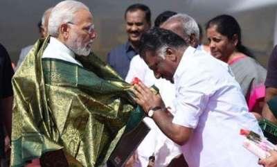 latest-news-narendramodi-in-chennai