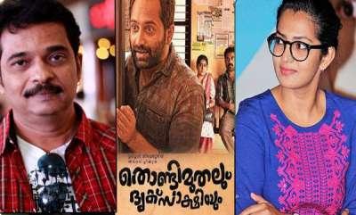 kerala-national-awards-tondimuthal-wins-big-fahadh-supporting-actor