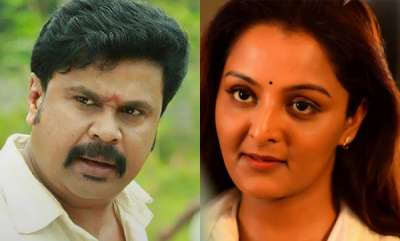 latest-news-dileep-vs-manju-warrier