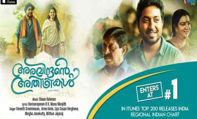 entertainment-audio-album-of-aravindante-athidhikal-becomes-no1-at-itunes