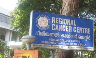 latest-news-girl-had-hiv-infection-from-the-rcc