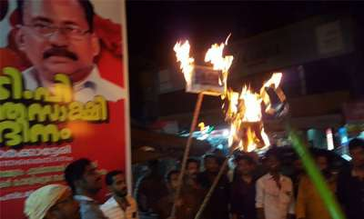 latest-news-kathuva-incident-rmp-protest-held-in-onchiyam
