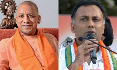 latest-news-slap-yogi-adityanath-with-sleepers-says-congress-leader-dinesh-gundu-rao
