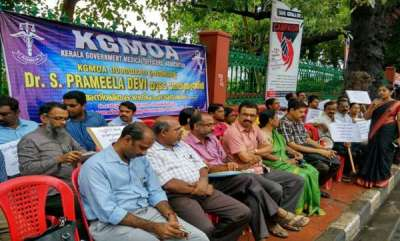 latest-news-doctors-strike-in-kerala