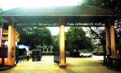 latest-news-doctors-strike-kozhikode-beach-hospital