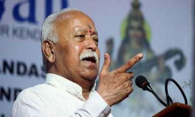 latest-news-rss-chief-mohan-bhagwat-says-indian-muslims-did-not-demolish-ram-mandir