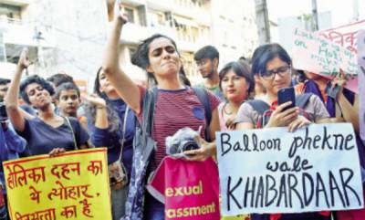 latest-news-forensic-exam-rules-out-presence-of-semen-in-balloon