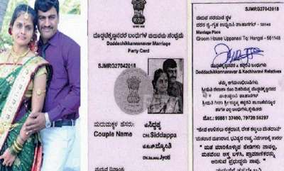 odd-news-karnataka-couple-found-a-unique-way-to-urge-their-wedding-guests-to-vote