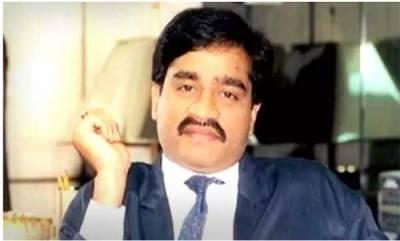 latest-news-terrorist-dawood-ibrahims-mumbai-properties-to-be-seized-by-government