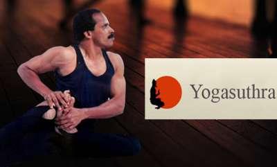 focus-yogasoothra