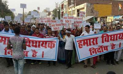 latest-news-bjp-holds-rally-in-support-of-mla-who-is-accused-of-rape