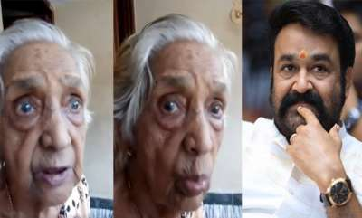 odd-news-mohanlal-fan-grand-mother-singing-video-viral
