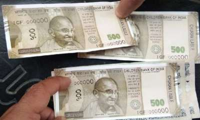 latest-news-united-bank-atm-in-up-found-dispensing-fake-rs-500-notes-from-children-banks-of-india
