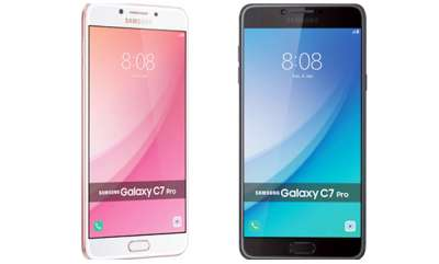 mobile-the-price-of-samsung-c7-pro-has-been-reduced