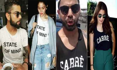 odd-news-virat-anushka-wore-each-others-clothes