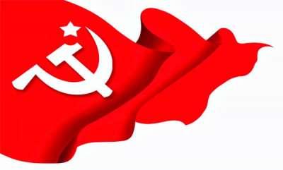 latest-news-cpm-politics-in-kerala