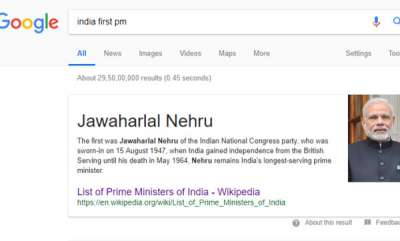 latest-news-indias-first-prime-minister