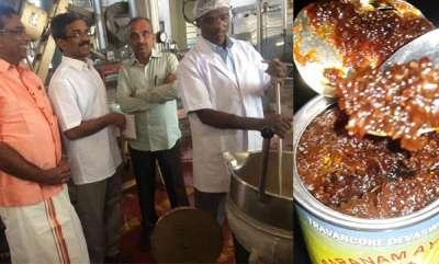 latest-news-sabarimala-aravana-unniappam-plant