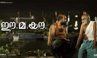 movie-reviews-ee-ma-yau-movie-review