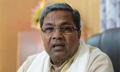 latest-news-sidharamaiah-slaps-legal-notice-on-modi-and-amit-shah