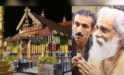 latest-news-harivarasanam-song-sabarimala