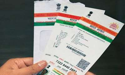 latest-news-sc-reserves-judgment-on-constitutional-validity-of-aadhaar